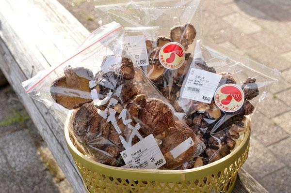 地場産品:干し椎茸