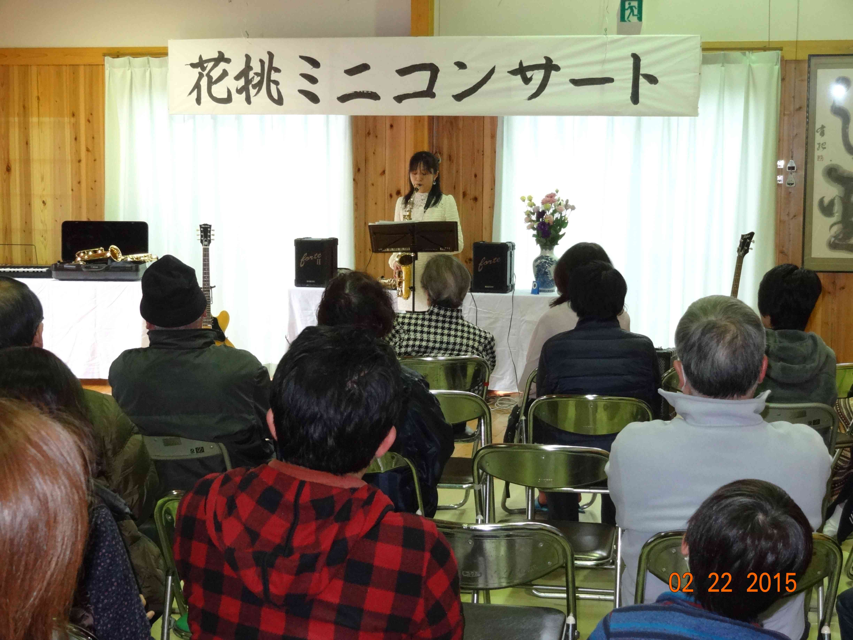 花桃ミニコンサート_031