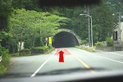 大川トンネル