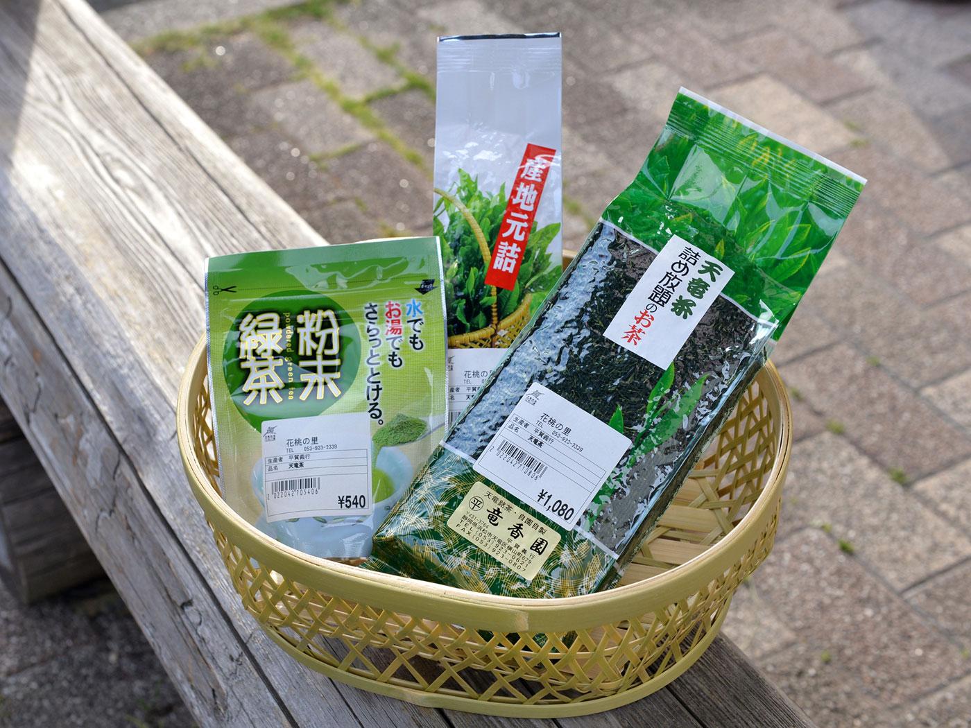 地場産品:天竜茶